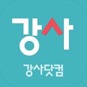 강사닷컴 강사취업 icon