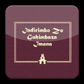 Kinyarwanda Hymns icon
