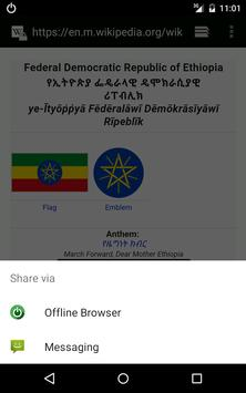 Offline Browser apk screenshot