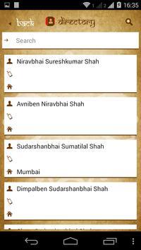Dhandhar apk screenshot