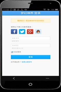GPPayTest1 apk screenshot