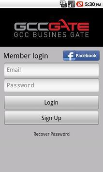 GCC Gate apk screenshot