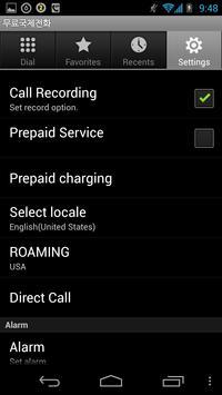 GCall Cheap International Call apk screenshot