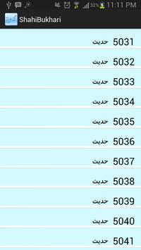 Sahih Al Bukhari Book-3 (Urdu) apk screenshot