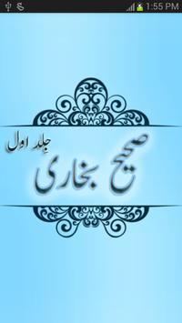 Sahih al Bukhari Book-1 (Urdu) poster