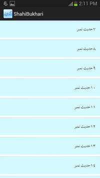 Sahih al Bukhari Book-1 (Urdu) apk screenshot