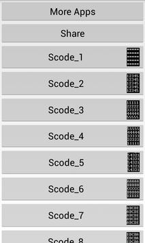 S Codes - SourceCodes for Java poster