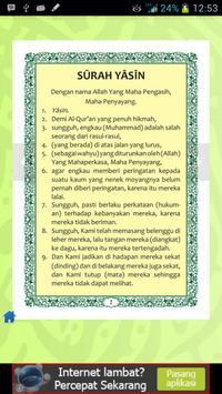 Surah Yasin & Terjemahan (mp3) apk screenshot