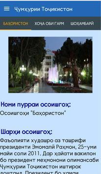 TajGeo apk screenshot