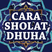 Cara Sholat Dhuha Lengkap icon
