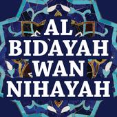 Al Bidayah Wan Nihayah icon