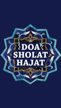 Doa Sholat Hajat poster