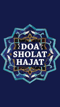 Doa Sholat Hajat apk screenshot