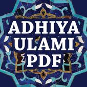 Kitab Maulid Adhiya Ulami Pdf icon