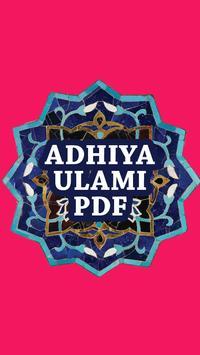 Kitab Maulid Adhiya Ulami Pdf apk screenshot