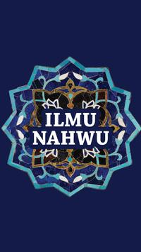Ilmu Nahwu apk screenshot