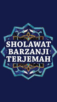 Sholawat Al Barzanji Terjemah poster