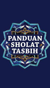 Panduan Sholat Tasbih poster