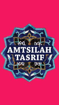 Tasrif poster