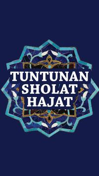 Tuntunan Sholat Hajat poster