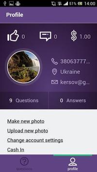 Qmann2 apk screenshot