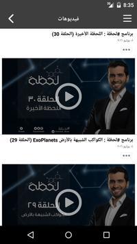 ياسر حارب   Yasser Hareb apk screenshot
