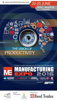 MANUFACTURING EXPO poster