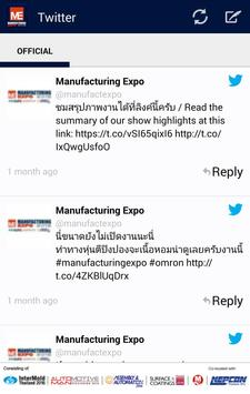 MANUFACTURING EXPO apk screenshot