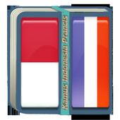 Kamus Indonesia Prancis icon