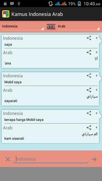 Kamus Indonesia Arab apk screenshot