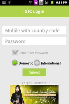 GICSMS World apk screenshot