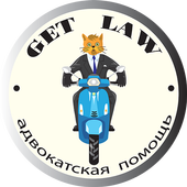 Get Law Help icon