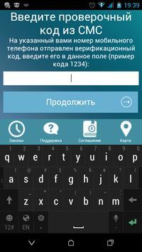 Get Law Help apk screenshot