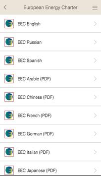 Mena Chambers ECT Gateway apk screenshot