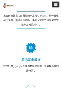 iHome Center apk screenshot