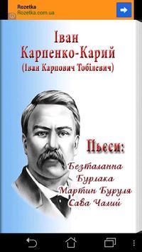 І. Karpenko-Kary. Plays. poster