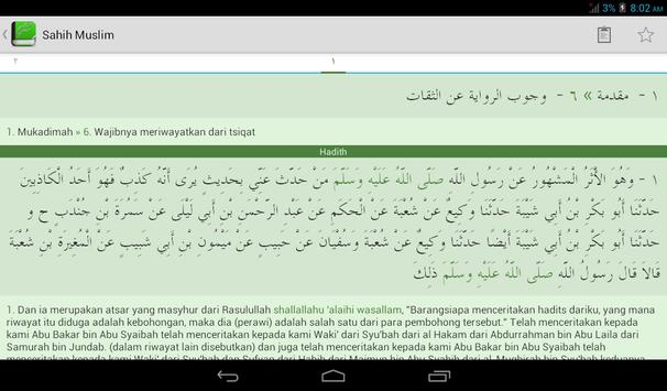 Sahih Muslim apk screenshot