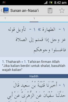 Sunan an-Nasa'i apk screenshot
