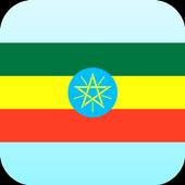 Amharic English Translator icon