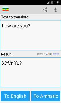 Amharic English Translator poster