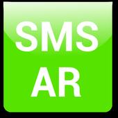 SMS Auto Response(SAR) icon