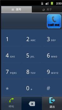 grcallme apk screenshot