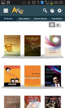 AssamKart apk screenshot