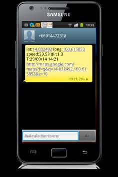 SaveGuard OBD Pro apk screenshot