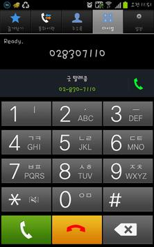coreon mobile poster