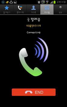 coreon mobile apk screenshot