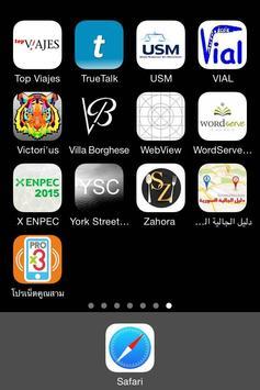 Dreampower apk screenshot