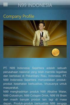 N99 poster