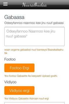 NuuralHudaa apk screenshot