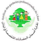 SGP LIBAN icon